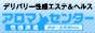 五反田・目黒 品川区 回春エステ アロマ性感派遣センター 五反田店
